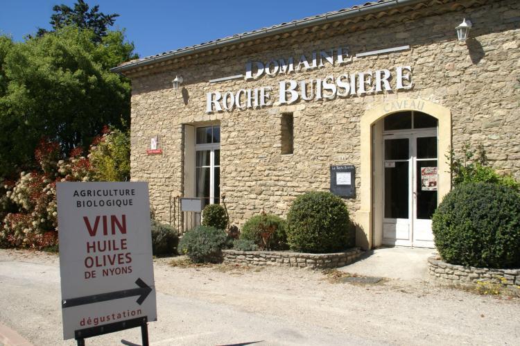 Holiday homeFrance - Drôme: Maison de vacances - BATHERNAY  [30]