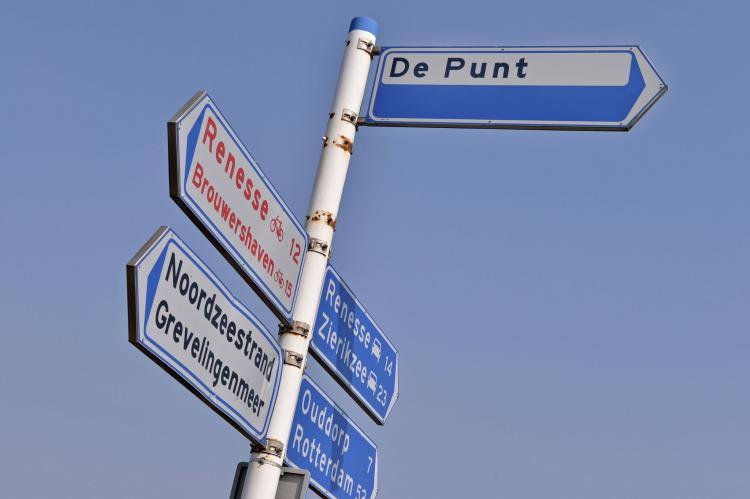 Holiday homeNetherlands - Zuid-Holland: Oasis Punt-West Hotel & Beachresort 2  [30]