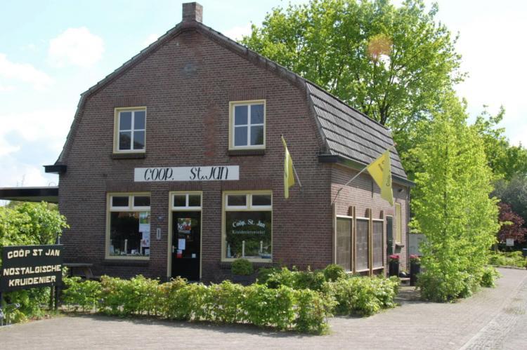 Holiday homeNetherlands - Noord-Brabant: Knus & Cosy  [28]